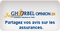 Comparateur d'assurance en Tunisie:votre opinion